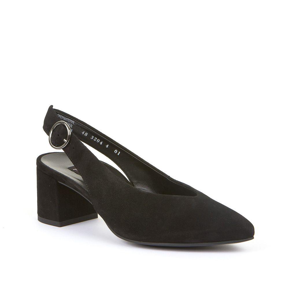 Ženske Paul Green sandale s blok potpeticom picture
