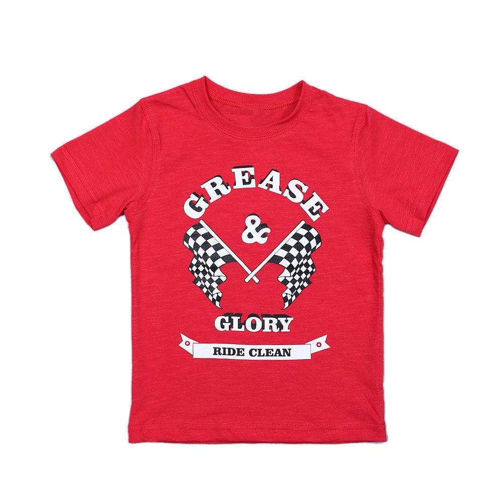 Majica za dječake kratkih rukava branda Sanik picture