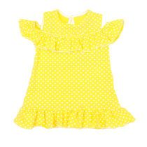Baby haljina Sanik picture